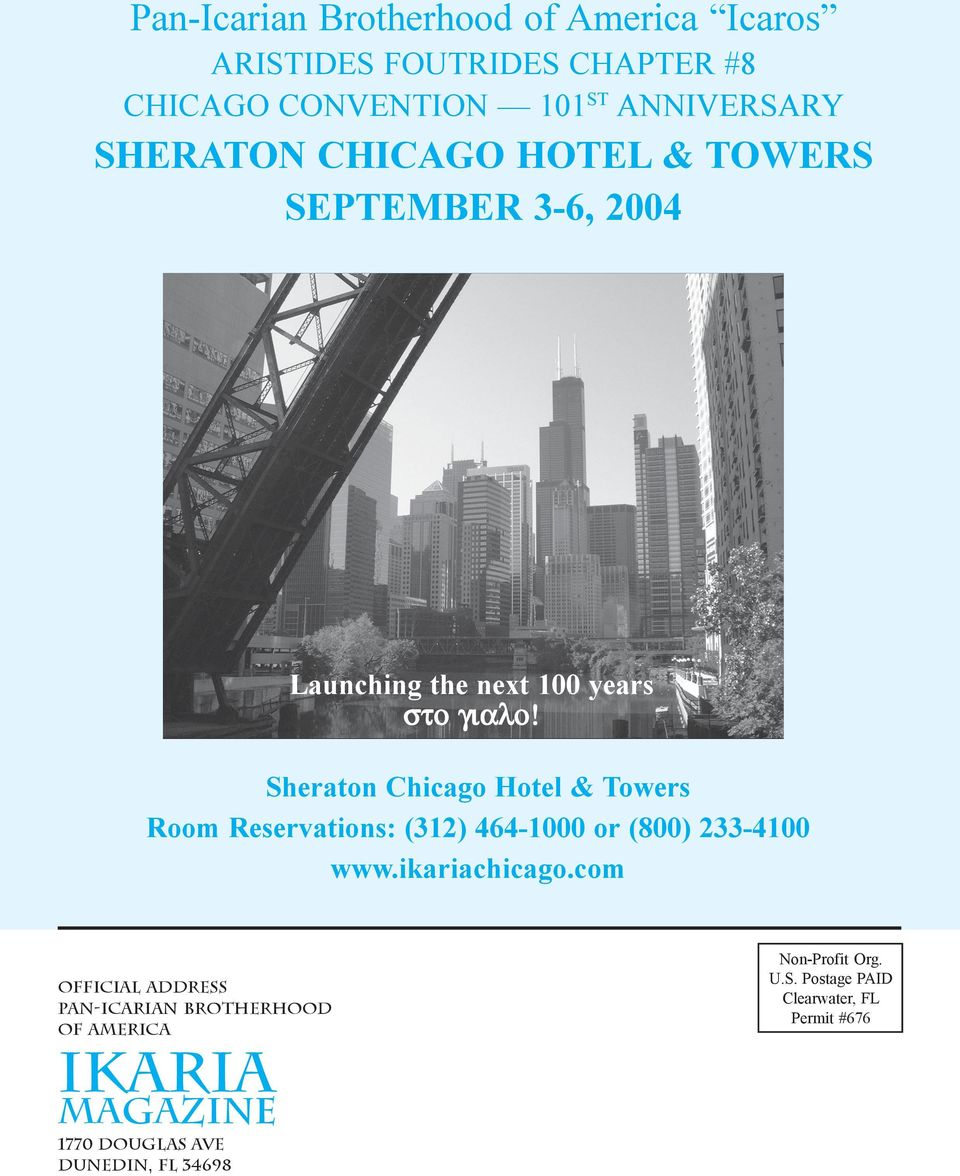 Sheraton Chicago Hotel & Towers Room Reservations: (312) 464-1000 or (800) 233-4100 www.ikariachicago.