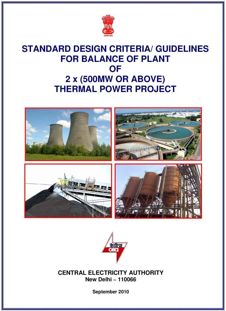 THERMAL POWER PROJECT CENTRAL ELECTRICITY