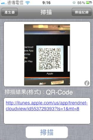 Here is Apple itunes version Scan the QR Code using one of