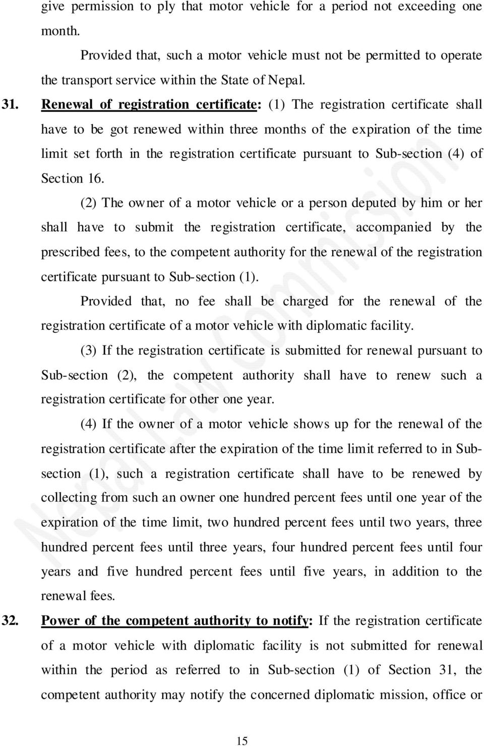 certificate pursuant to Sub-section (4) of Section 16.