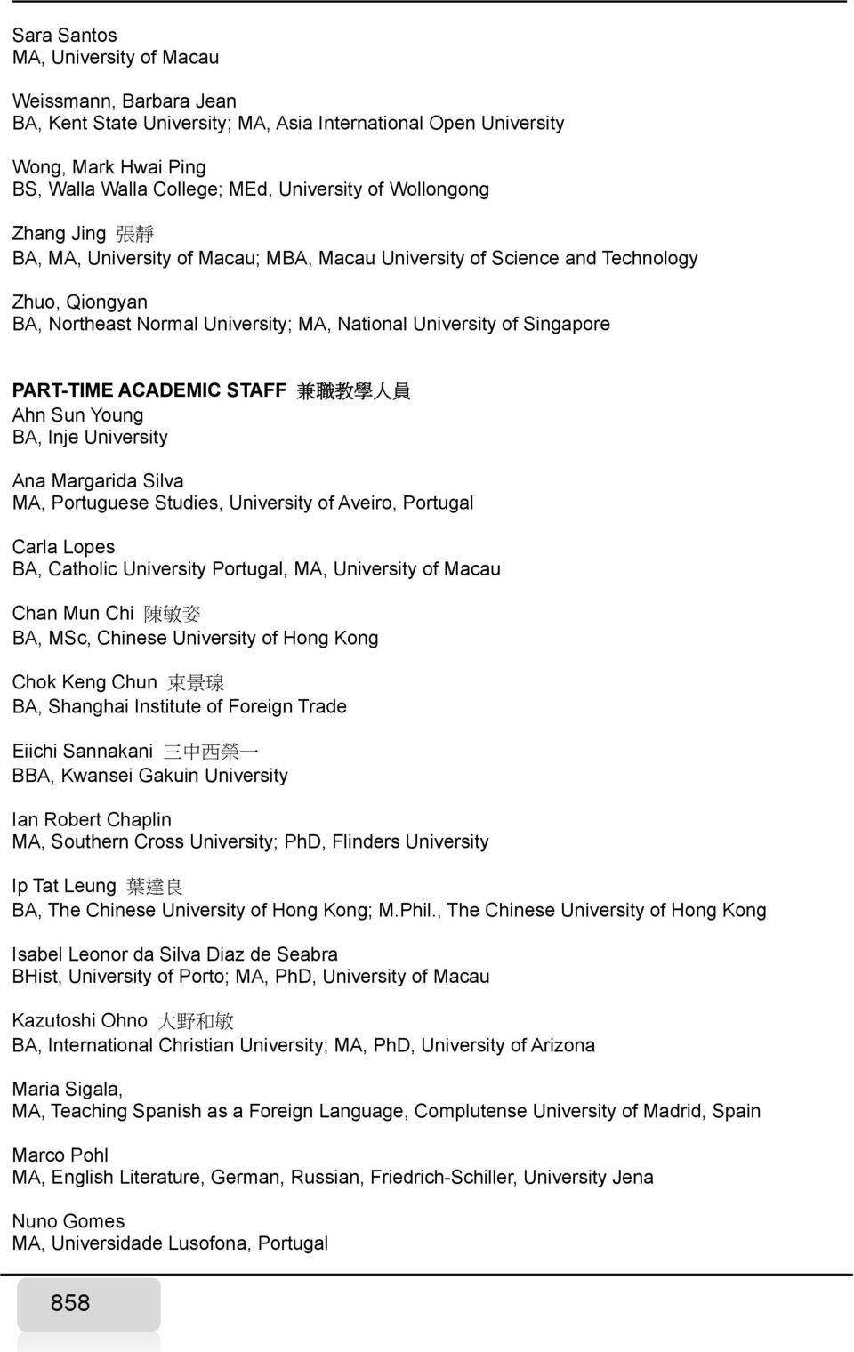 ACADEMIC STAFF 兼 職 教 學 人 員 Ahn Sun Young BA, Inje University Ana Margarida Silva MA, Portuguese Studies, University of Aveiro, Portugal Carla Lopes BA, Catholic University Portugal, MA, University of