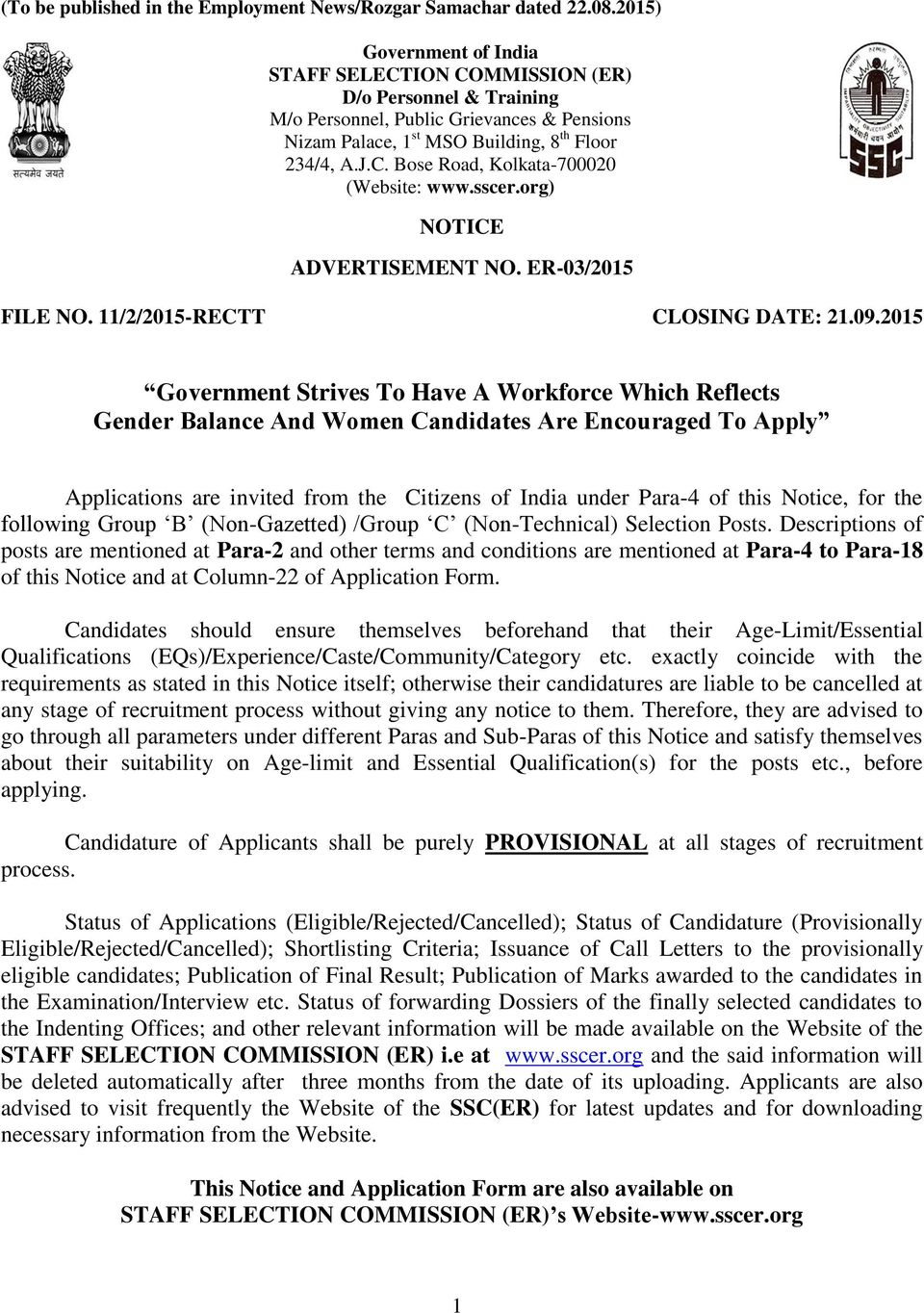sscer.org) NOTICE ADVERTISEMENT NO. ER-03/2015 FILE NO. 11/2/2015-RECTT CLOSING DATE: 21.09.