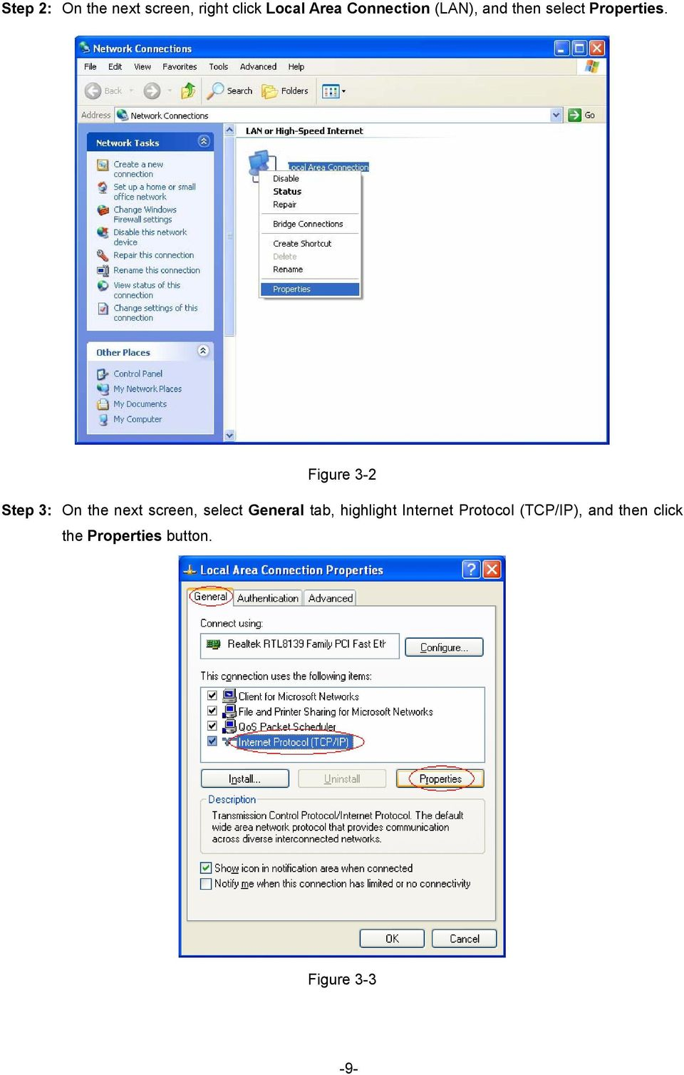 Figure 3-2 Step 3: On the next screen, select General tab,