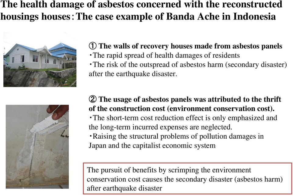 2 The usage of asbestos panels was attributed to the thrift of the construction cost (environment conservation cost).