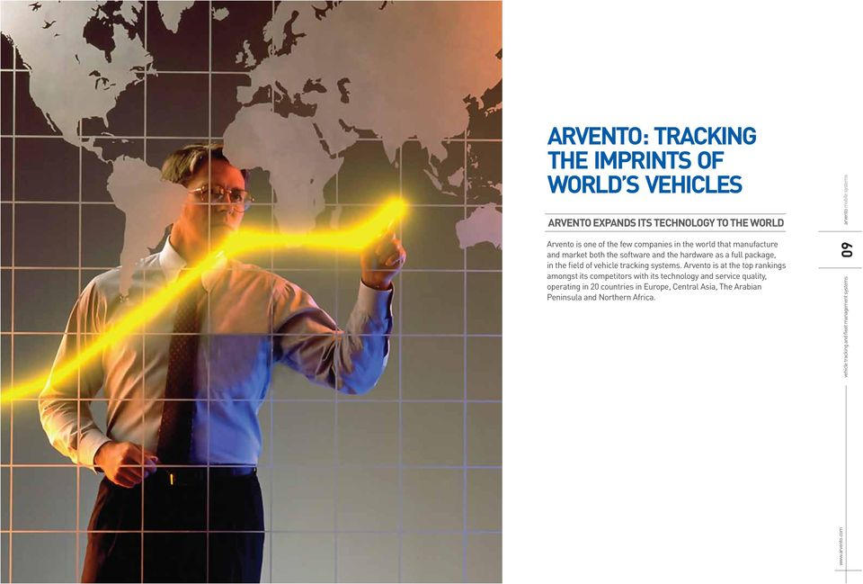 in the field of vehicle tracking systems.
