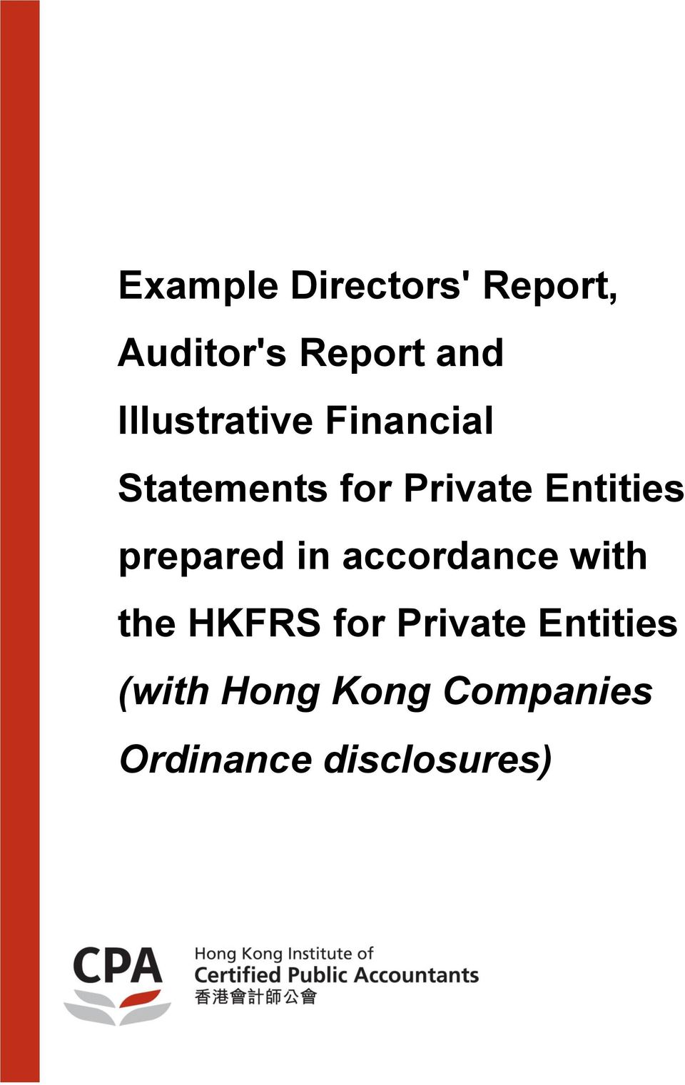 Entities prepared in accordance with the HKFRS for