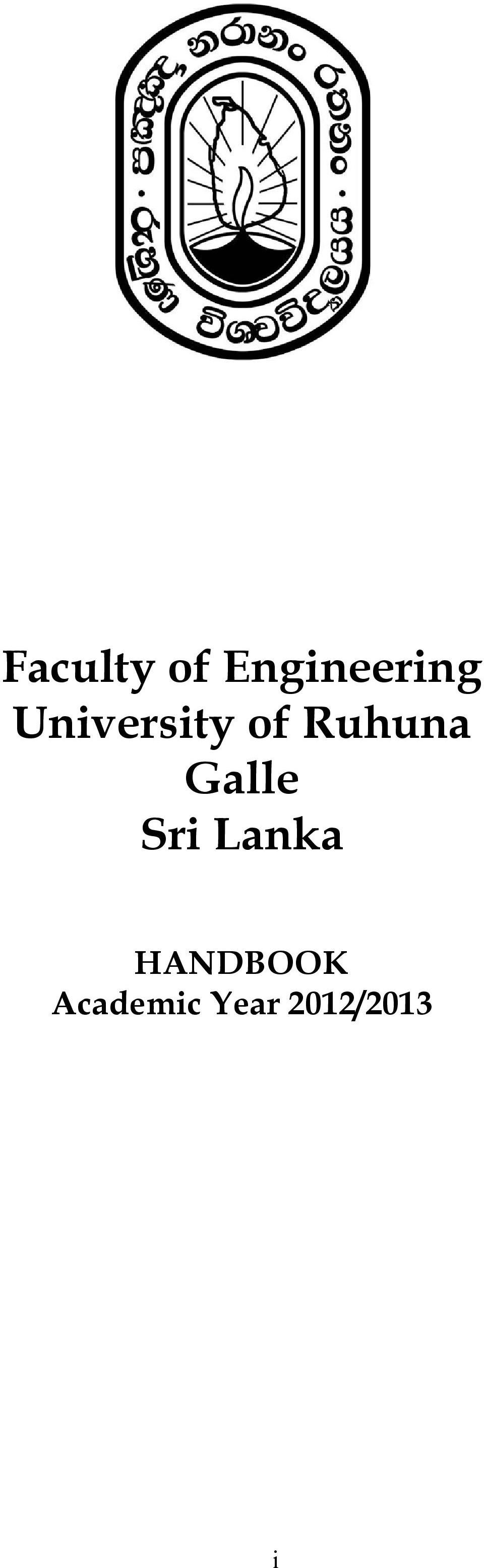 Faculty Of Engineering University Of Ruhuna Galle Sri Lanka Pdf How To Calculate  Gpa