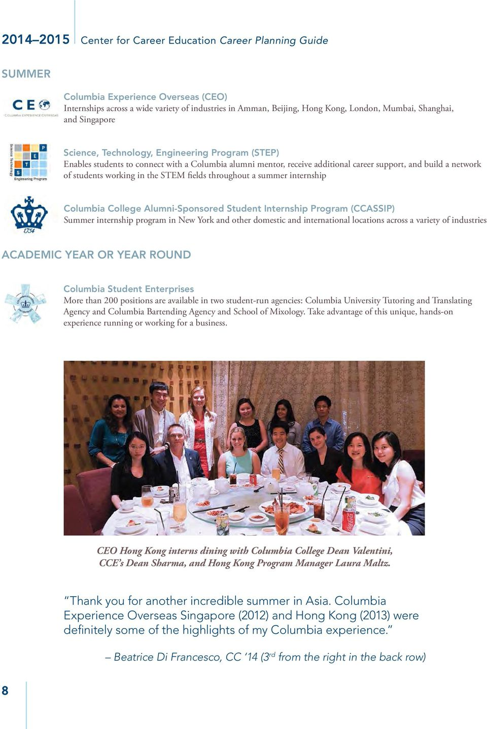 Columbia College Alumni-Sponsored Student Internship Program (CCASSIP) Summer internship program in New York and other domestic and international locations across a variety of industries ACADEMIC