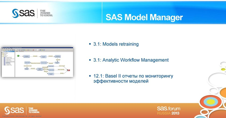 1: Analytic Workflow Management
