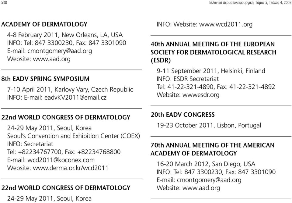 cz 22nd WORLD CONGRESS OF DERMATOLOGY 24-29 May 2011, Seoul, Korea Seoul s Convention and Exhibition Center (COEX) INFO: Secretariat Tel: +82234767700, Fax: +82234768800 E-mail: wcd2011@koconex.