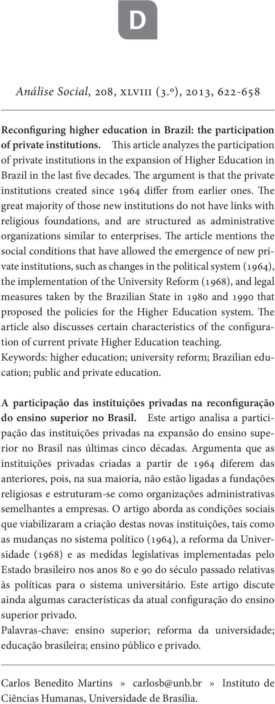 The argument is that the private institutions created since 1964 differ from earlier ones.