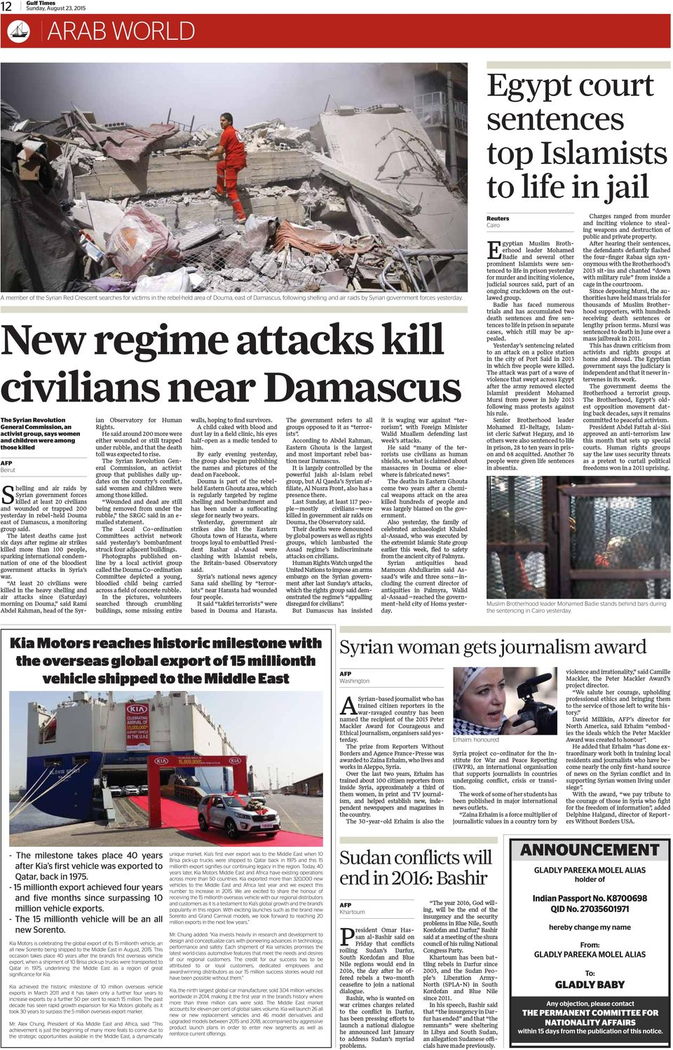 New regime attacks kill civilians near Damascus The Syrian Revolution General Commission, an activist group, says women and children were among those killed Beirut Shelling and air raids by Syrian