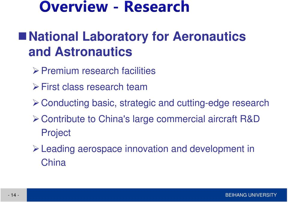 cutting-edge research Contribute to China's large commercial aircraft R&D