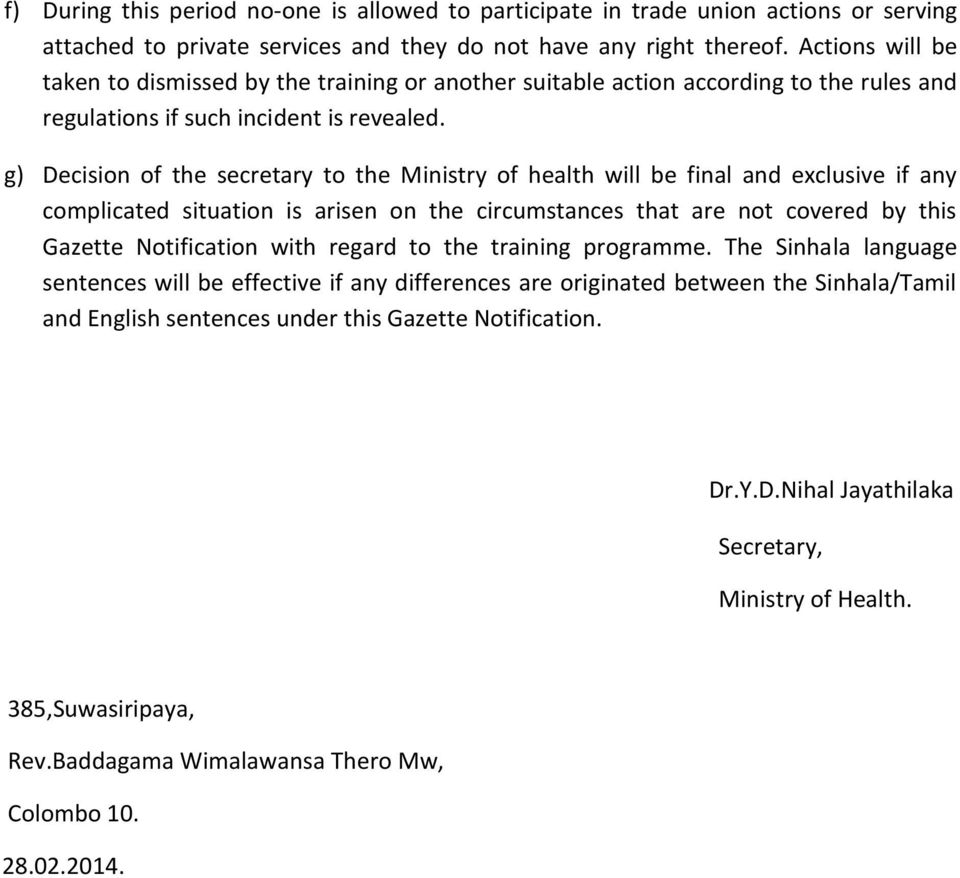 g) Decision of the secretary to the Ministry of health will be final and exclusive if any complicated situation is arisen on the circumstances that are not covered by this Gazette Notification with