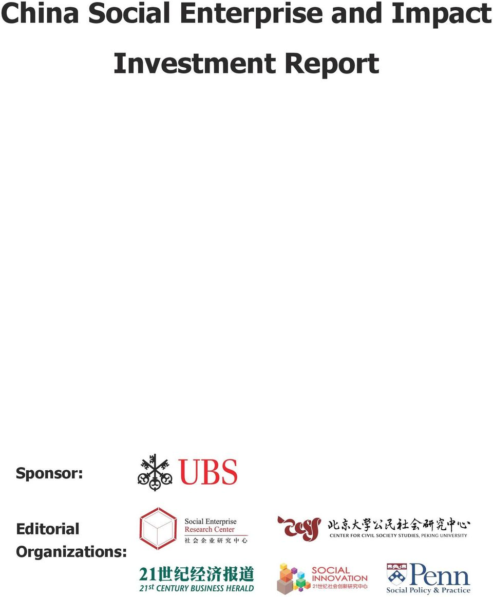 Investment Report