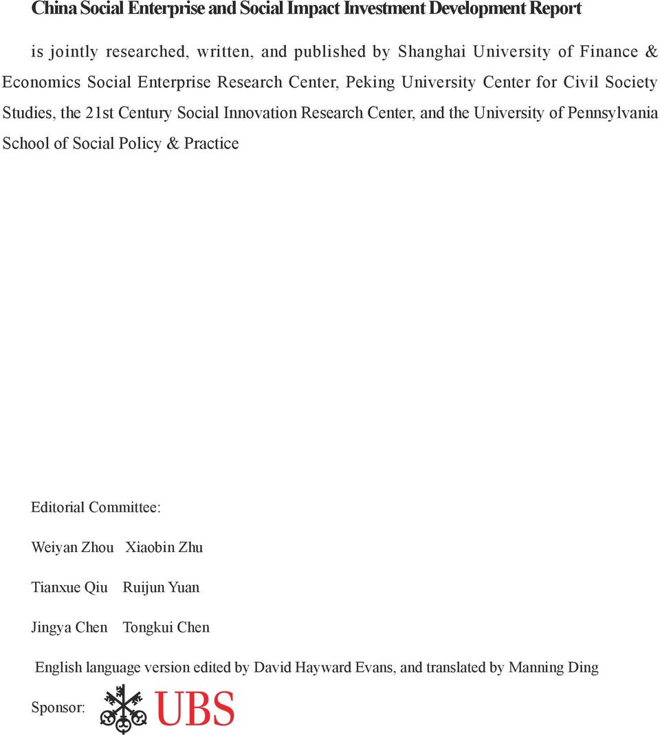 Innovation Research Center, and the University of Pennsylvania School of Social Policy & Practice Editorial Committee: Weiyan Zhou Xiaobin