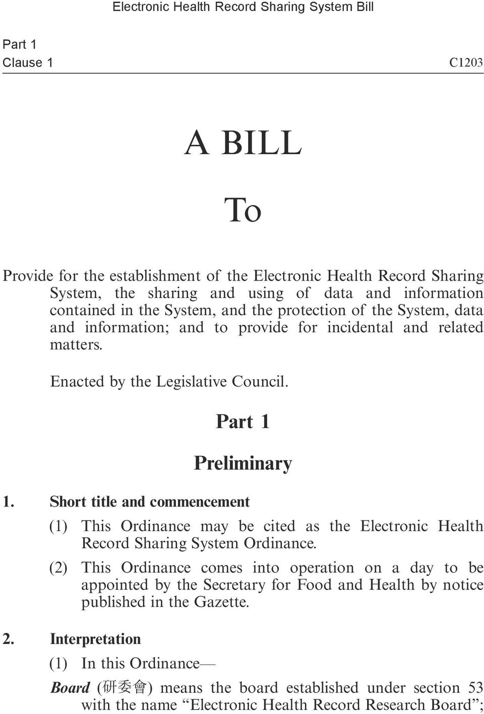 Short title and commencement (1) This Ordinance may be cited as the Electronic Health Record Sharing System Ordinance.