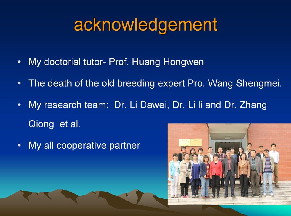 Pro. Wang Shengmei. My research team: Dr.