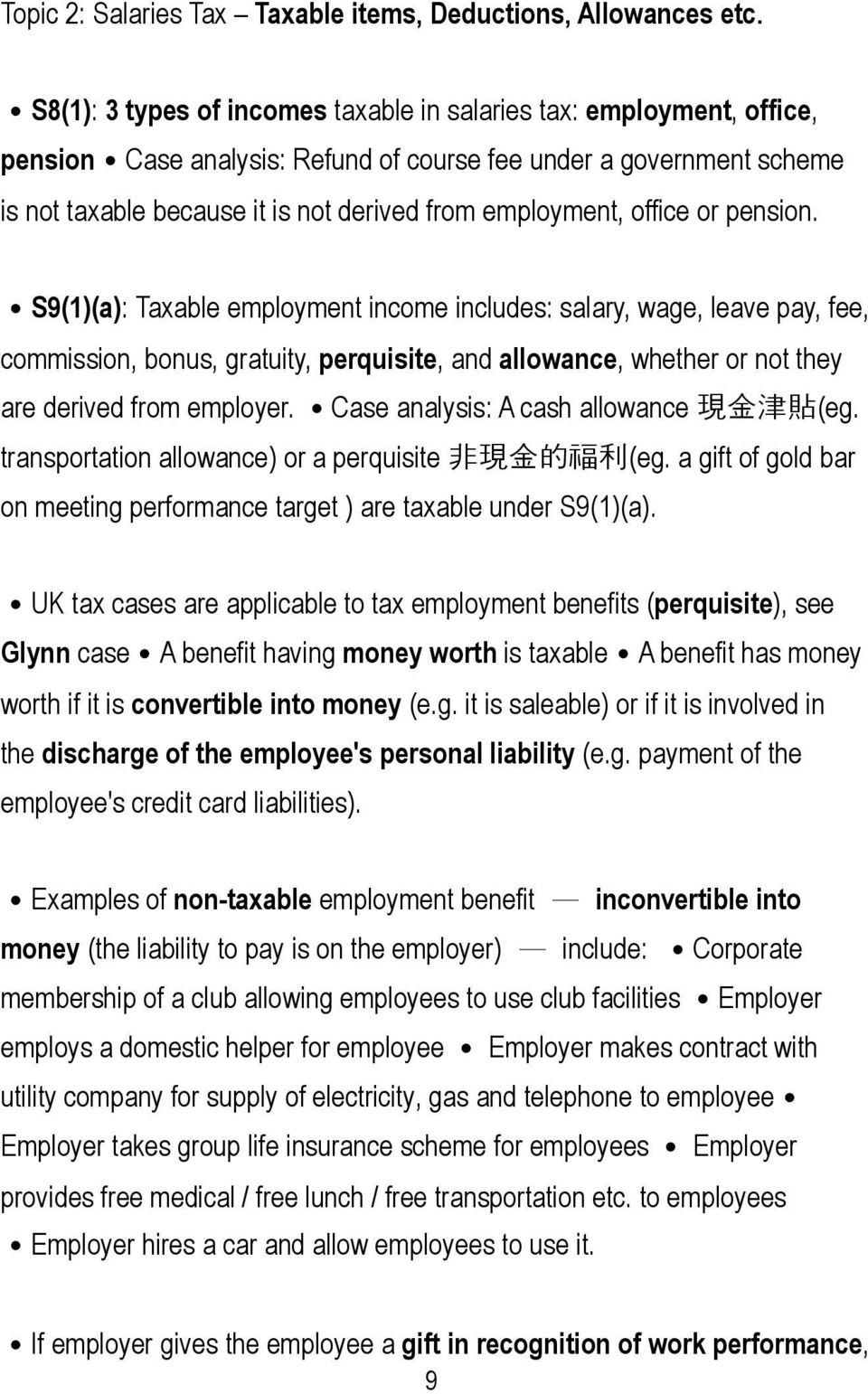 office or pension. S9(1)(a): Taxable employment income includes: salary, wage, leave pay, fee, commission, bonus, gratuity, perquisite, and allowance, whether or not they are derived from employer.