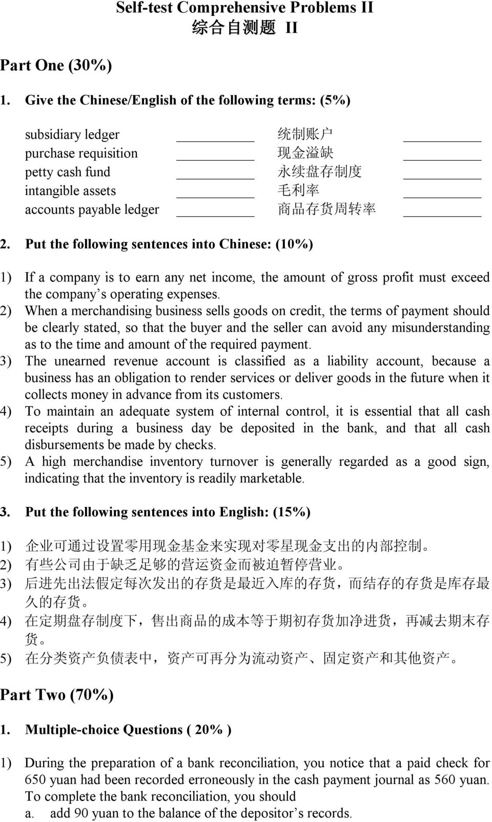 2. Put the following sentences into Chinese: (10%) 1) If a company is to earn any net income, the amount of gross profit must exceed the company s operating expenses.