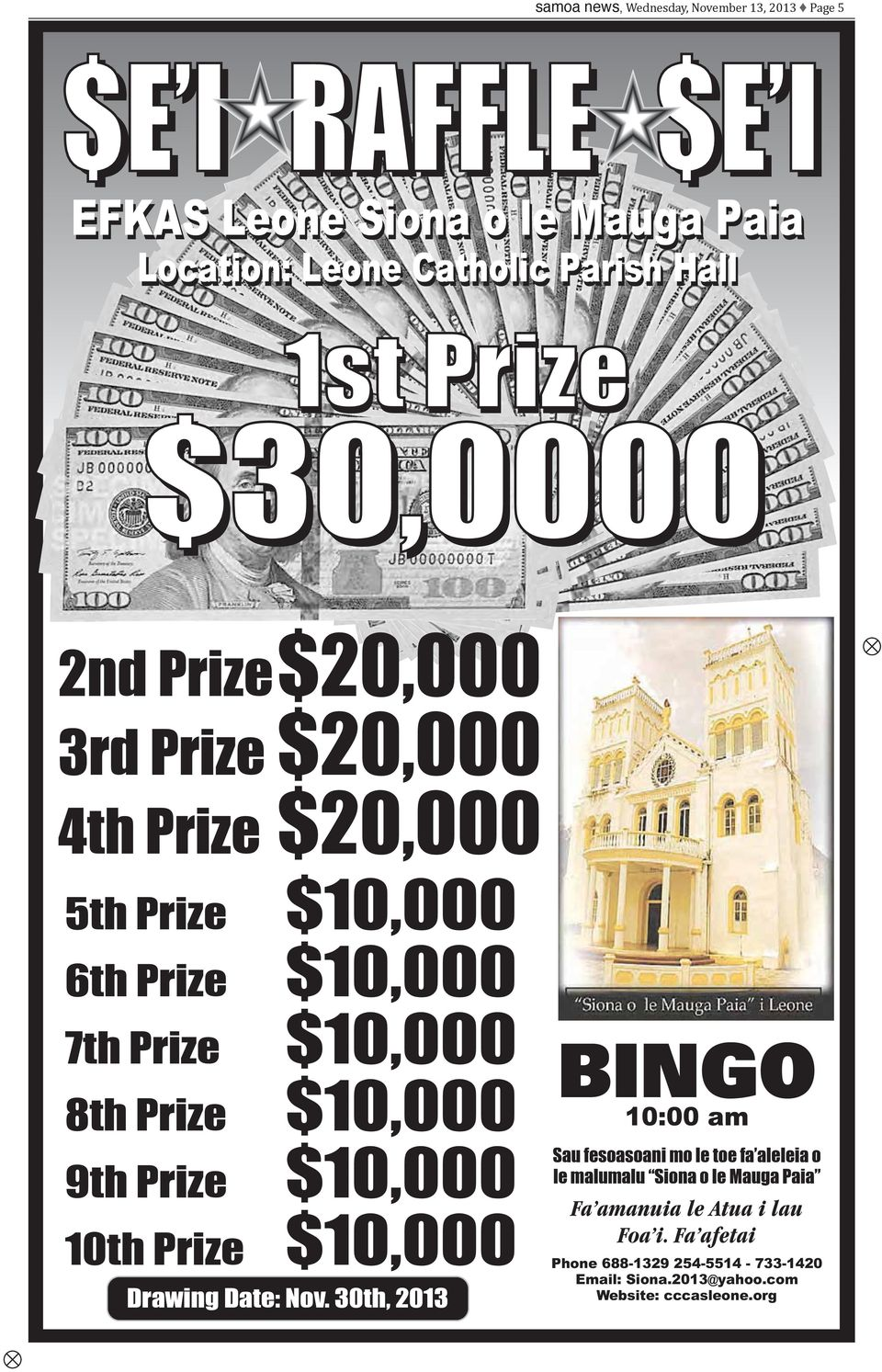 $10,000 9th Prize $10,000 10th Prize $10,000 Drawing Date: Nov.