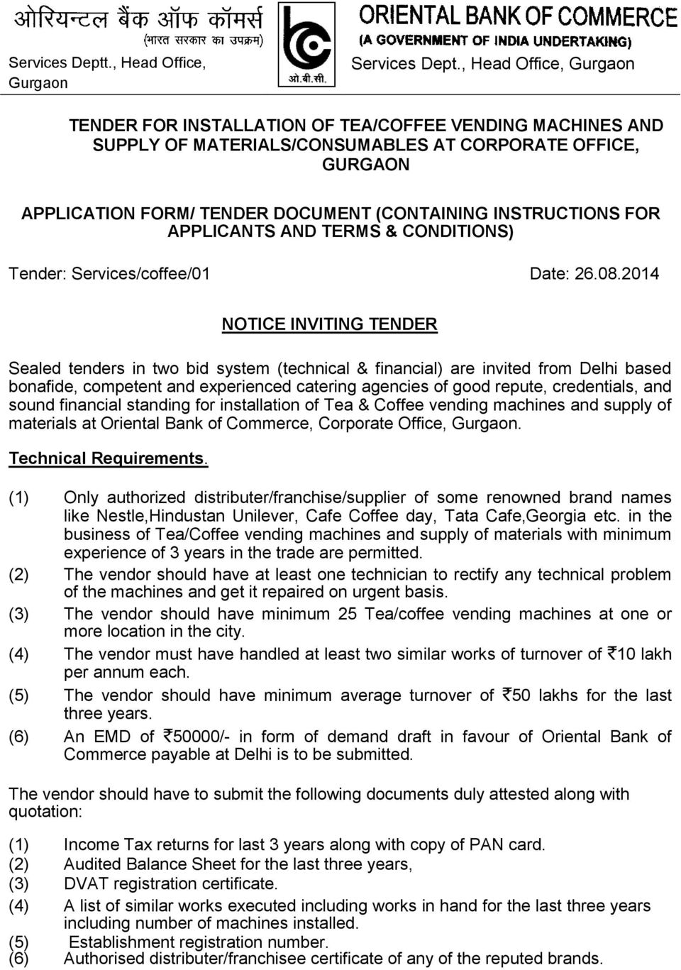 INSTRUCTIONS FOR APPLICANTS AND TERMS & CONDITIONS) Tender: Services/coffee/01 Date: 26.08.