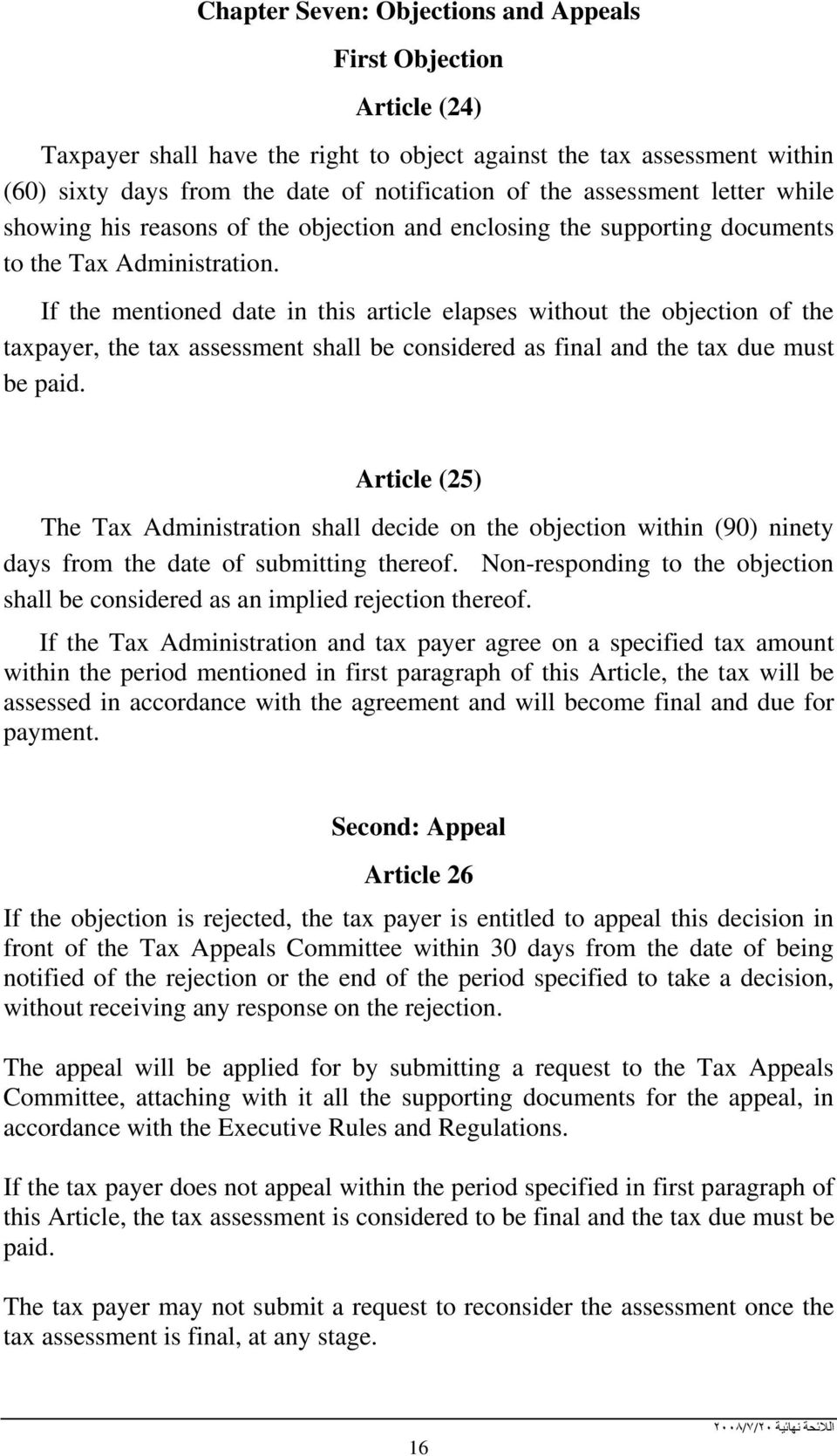 If the mentioned date in this article elapses without the objection of the taxpayer, the tax assessment shall be considered as final and the tax due must be paid.