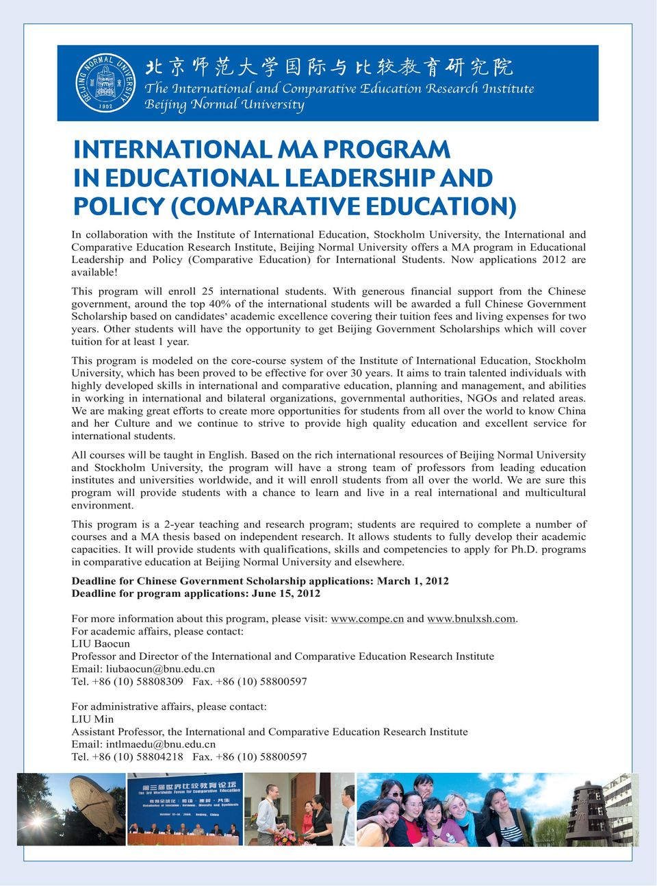 and Policy (Comparative Education) for International Students. Now applications 2012 are available! This program will enroll 25 international students.