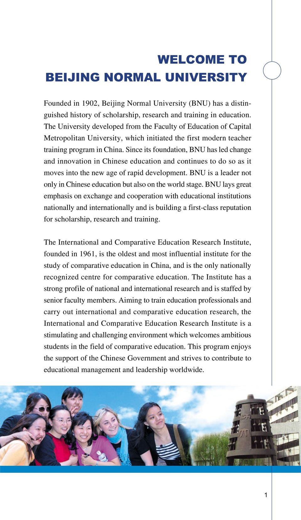 Since its foundation, BNU has led change and innovation in Chinese education and continues to do so as it moves into the new age of rapid development.