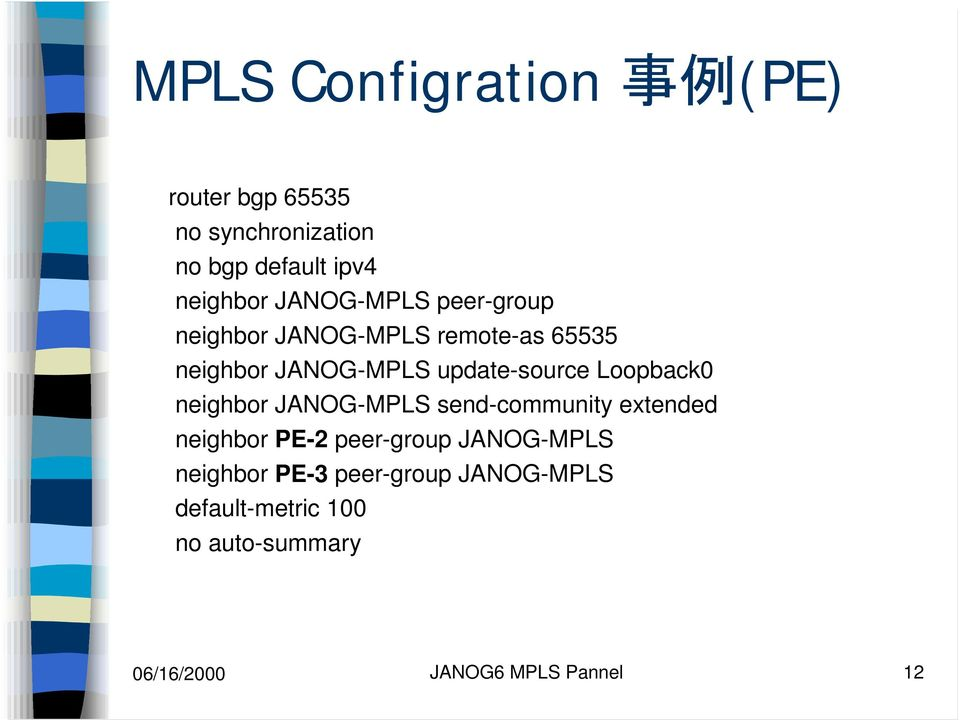 Loopback0 neighbor JANOG-MPLS send-community extended neighbor PE-2 peer-group JANOG-MPLS