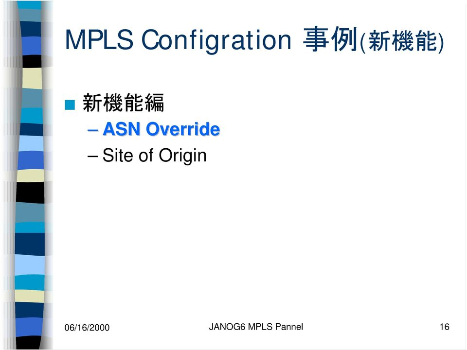 Override Site of Origin