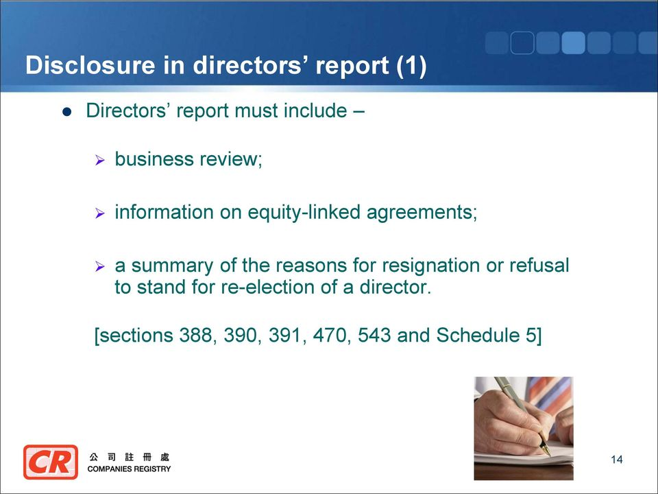 summary of the reasons for resignation or refusal to stand for