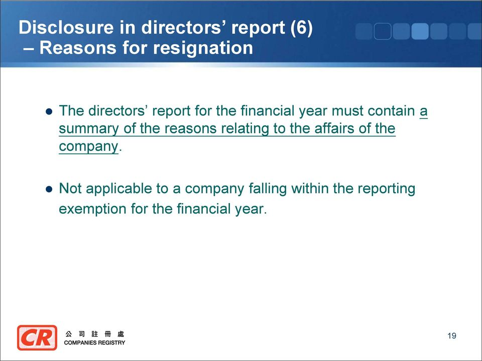 the reasons relating to the affairs of the company.