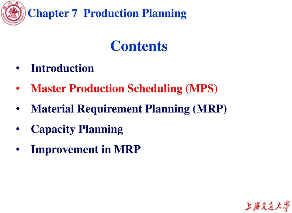 an introduction to the material requirement planning mrp Orlicky's material requirements planning [george plossl] on amazoncom free shipping on qualifying offers not much about mrp appeared in print until 1975, when its principles and precepts were set down by joseph orlicky in the first edition of this book it soon became the bible of mrp.