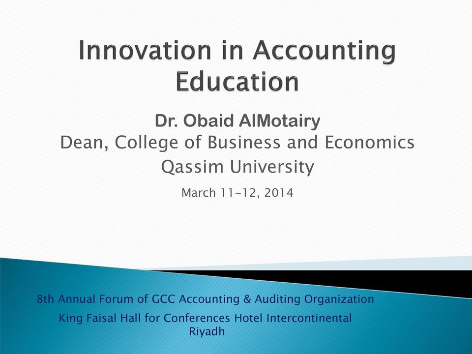 Annual Forum of GCC Accounting & Auditing Organization