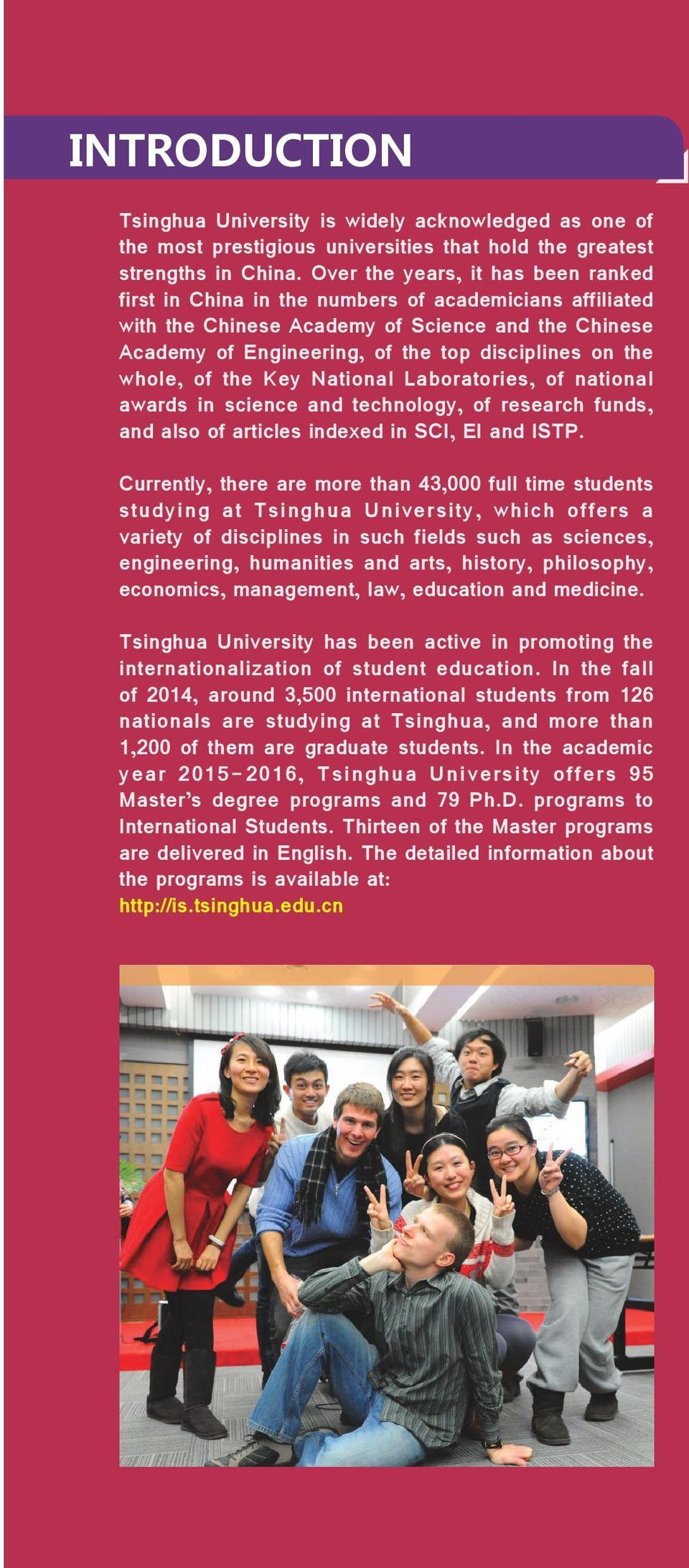 html QUALIFICATION Tsinghua University of Applicants Currently, there are more than 43,000 full time students studying at Tsinghua University, which offers a variety of disciplines in such fields