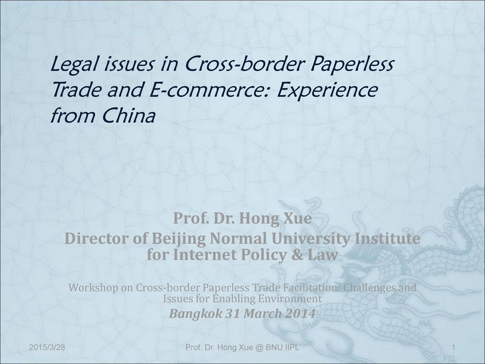 Hong Xue Director of Beijing Normal University Institute for Internet Policy & Law