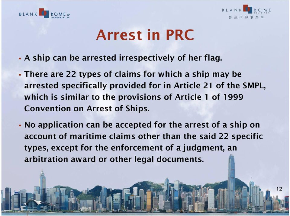 is similar to the provisions of Article 1 of 1999 Convention on Arrest of Ships.