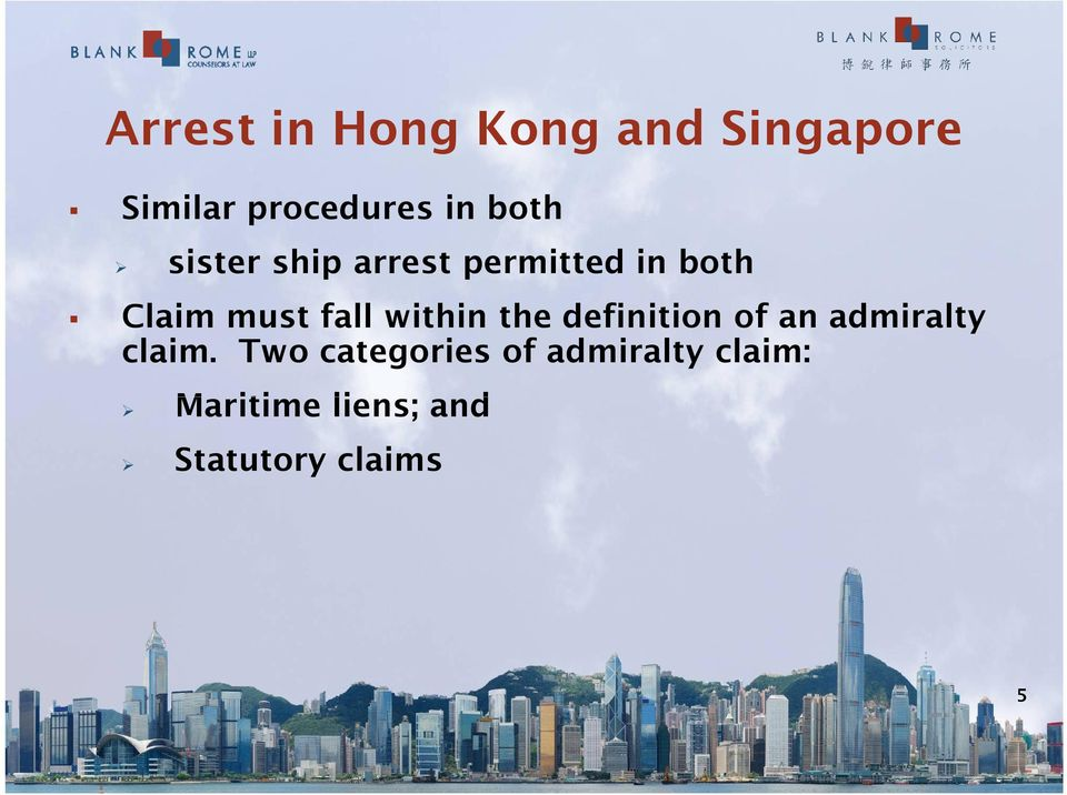 within the definition of an admiralty claim.