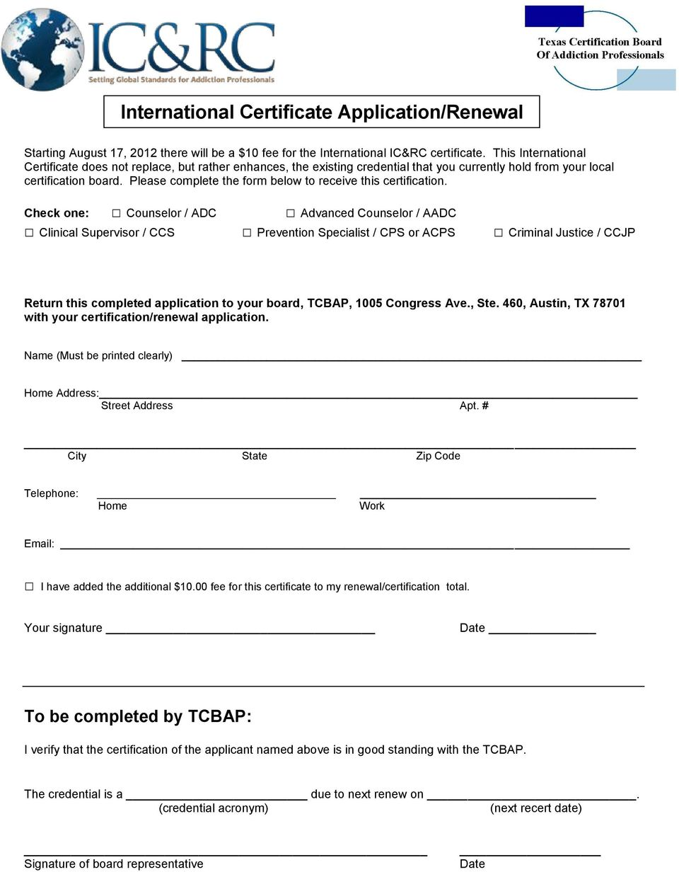 Please complete the form below to receive this certification.