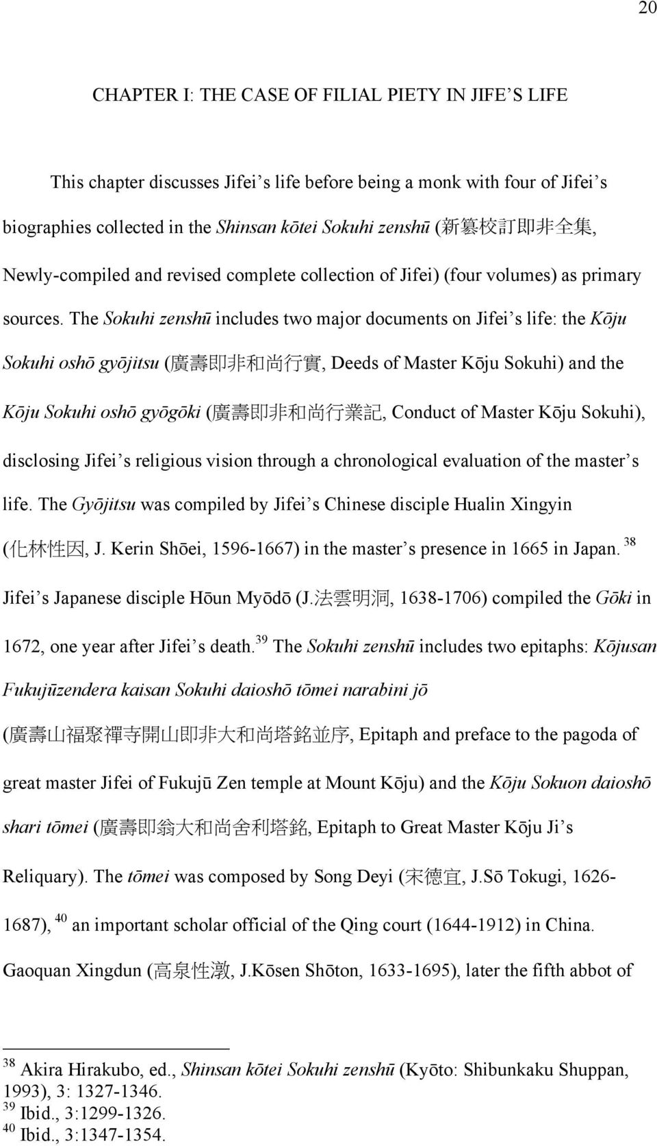 The Sokuhi zenshū includes two major documents on Jifei s life: the Kōju Sokuhi oshō gyōjitsu (, Deeds of Master Kōju Sokuhi) and the Kōju Sokuhi oshō gyōgōki (, Conduct of Master Kōju Sokuhi),