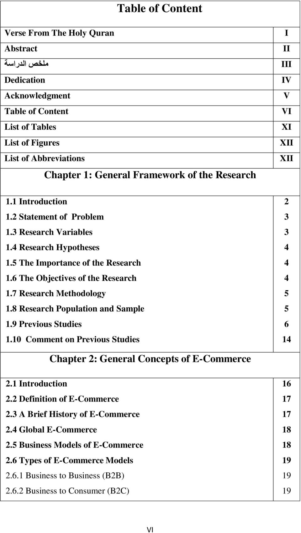 brief history of international business commerce essay Commerce which invariably makes it the same as e-business which makes  tor- in chief of international journal of electronic commerce) in recent times can be   in the history of e-commerce, this section will not be complete without also.