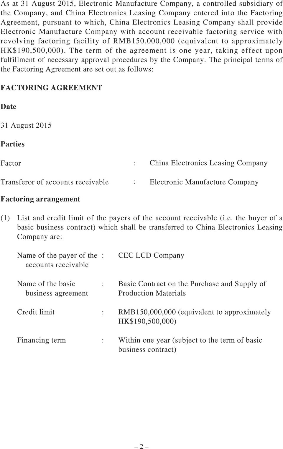 HK$190,500,000). The term of the agreement is one year, taking effect upon fulfillment of necessary approval procedures by the Company.