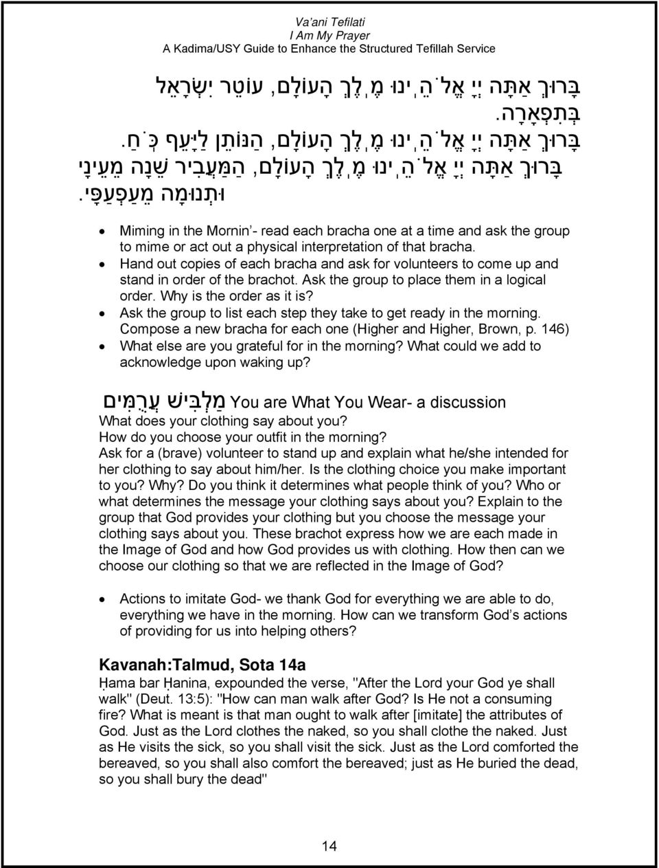 Miming in the Mornin - read each bracha one at a time and ask the group to mime or act out a physical interpretation of that bracha.