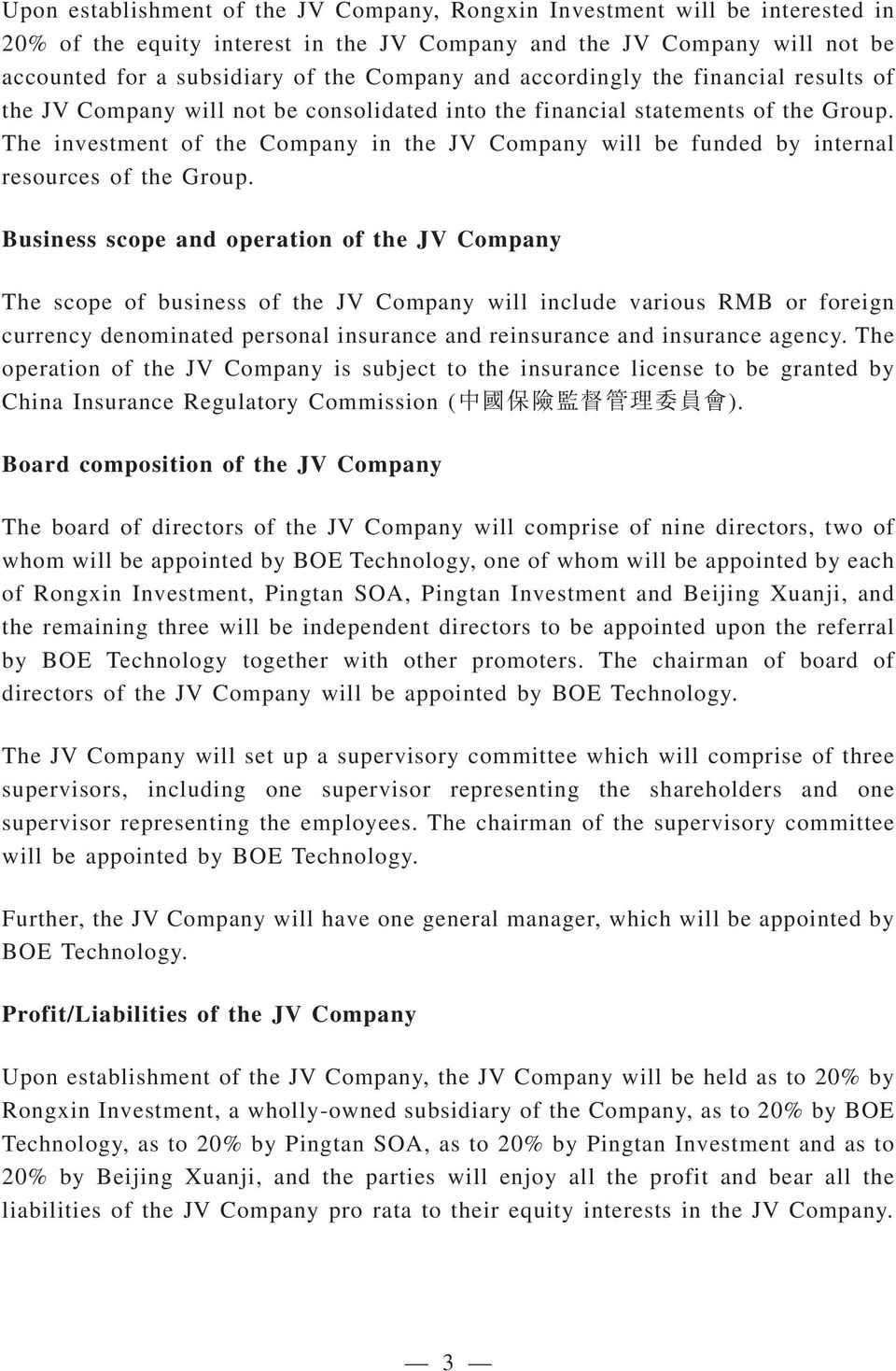 The investment of the Company in the JV Company will be funded by internal resources of the Group.