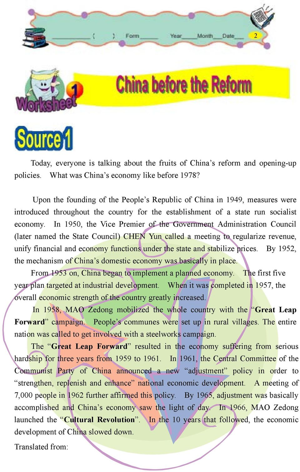 In 1950, the Vice Premier of the Government Administration Council (later named the State Council) CHEN Yun called a meeting to regularize revenue, unify financial and economy functions under the