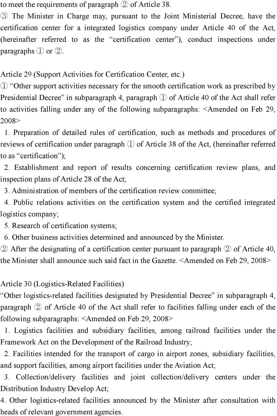 certification center ), conduct inspections under paragraphs 1 or 2. Article 29 (Support Activities for Certification Center, etc.