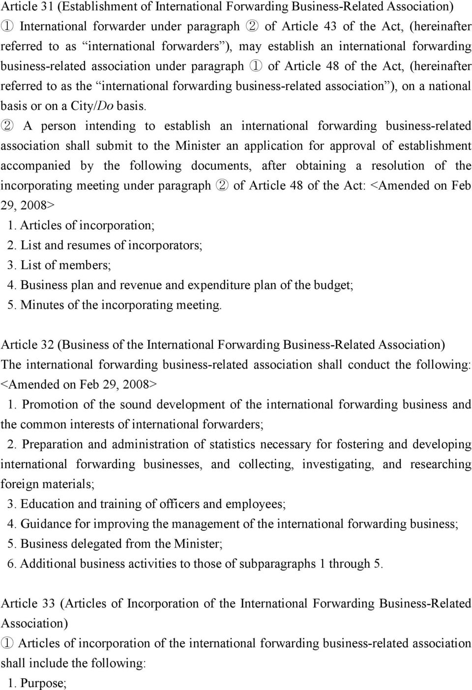 business-related association ), on a national basis or on a City/Do basis.