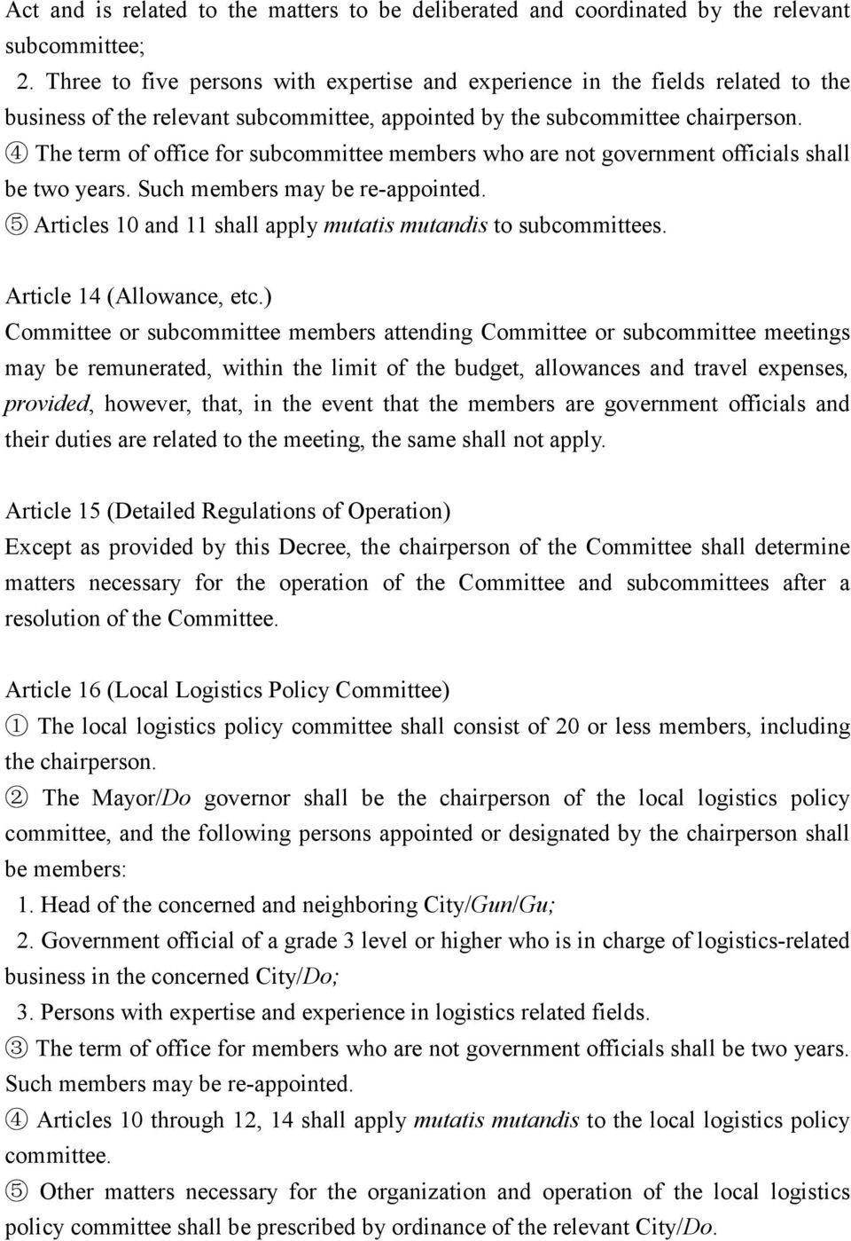 4 The term of office for subcommittee members who are not government officials shall be two years. Such members may be re-appointed. 5 Articles 10 and 11 shall apply mutatis mutandis to subcommittees.
