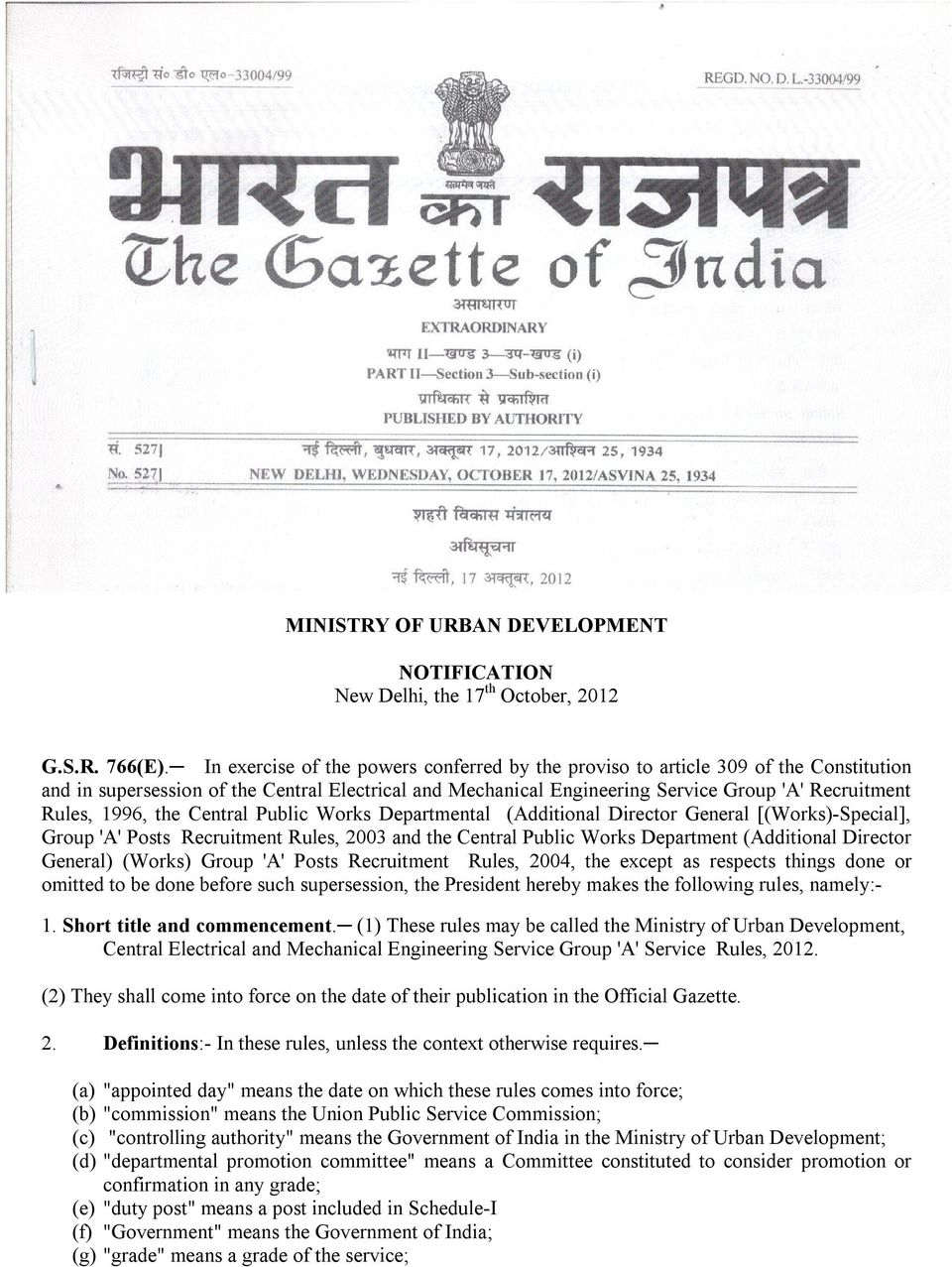 1996, the Central Public Works Departmental (Additional Director General [(Works)-Special], Group 'A' Posts Recruitment Rules, 2003 and the Central Public Works Department (Additional Director
